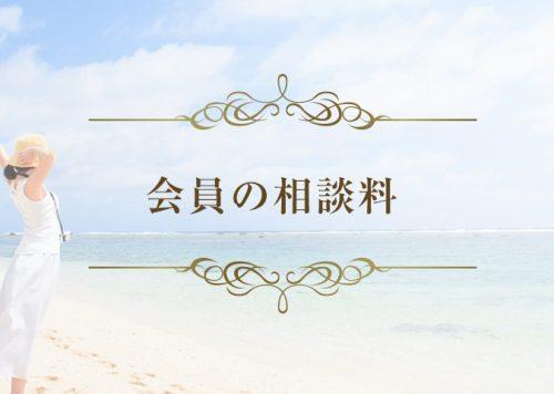 wincome_img-01